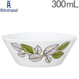【全品あす楽】ロールストランド エデン ボウル 300mL 北欧 食器 1019755 Rorstrand Eden bowl
