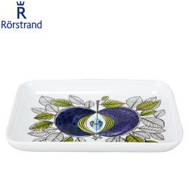 【全品あす楽】ロールストランド エデン プレート 19×15cm 北欧 食器 1019770 Rorstrand Eden plate rectangular