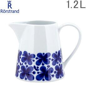 ロールストランド Rorstrand モナミ ピッチャー 1.2L 北欧 食器 磁器 Mon Amie Pitcher 1015746 ジャグ おしゃれ スウェーデン 【コンビニ受取可】