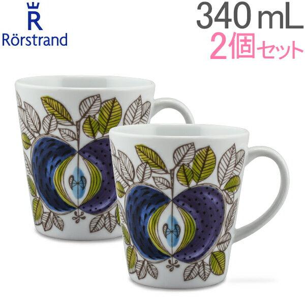 ロールストランド Rorstrand エデン マグカップ ペア 340mL マグ 磁器 北欧 スウェーデン 1025821 / 7320062102157 Eden Mug 2pcs テーブルウェア 食器