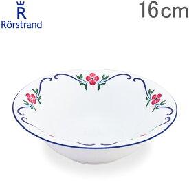 ロールストランド Rorstrand スンドボーン ディーププレート 16cm ボウル 深皿 食器 磁器 1011770 Sundborn Plate Deep 北欧 スウェーデン 【コンビニ受取可】