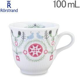 【全品あす楽】ロールストランド Rorstrand スウェディッシュグレース ウィンター グリューワイン マグ 100mL 1016584 Swedish Grace Winter Mulled Wine Mug マグカップ ミニ
