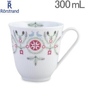 ロールストランド Rorstrand スウェディッシュグレース ウィンター マグカップ 300mL マグ 北欧 食器 磁器 1016559 Swedish Grace Winter Mug 【コンビニ受取可】