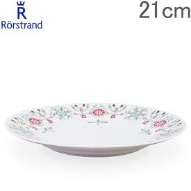 ロールストランド Rorstrand スウェディッシュグレース ウィンター プレート 21cm 皿 食器 磁器 1024619 Swedish Grace Winter Plate 北欧 【コンビニ受取可】