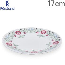 ロールストランド Rorstrand スウェディッシュグレース ウィンター プレート 17cm 皿 食器 磁器 1016581 Swedish Grace Winter Plate flat 北欧 【コンビニ受取可】
