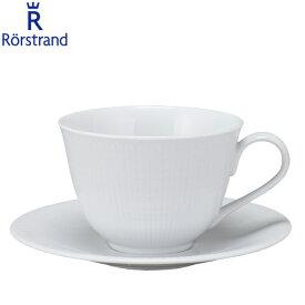 ロールストランド Rorstrand スウェディッシュグレース ティーカップ&ソーサー 食器 磁器 北欧 1012383 / 1012385 スノーホワイト Swedish Grace 【コンビニ受取可】