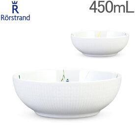 ロールストランド Rorstrand ボウル 450mL マイファースト スウェディッシュグレース 食器 磁器 My First Swedish Grace Bowl 北欧 スウェーデン プレゼント あす楽