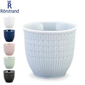 ロールストランド Rorstrand エッグカップ スウェディッシュグレース エッグスタンド 食器 磁器 北欧 Swedish Grace Egg cup 【コンビニ受取可】