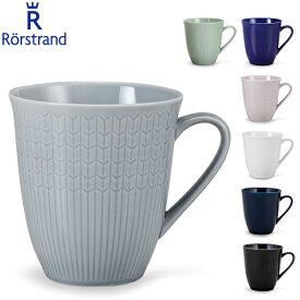 【全品あす楽】ロールストランド Rorstrand マグカップ 500mL スウェディッシュグレース マグ 磁器 食器 Swedish Grace Mug 北欧 スウェーデン プレゼント 贈り物