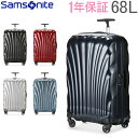 【あす楽】【1年保証】サムソナイト Samsonite スーツケース コスモライト3.0 スピナー69【68L】旅行 出張 海外 V22 7…