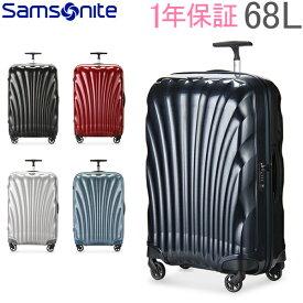 【5%還元】【あす楽】【1年保証】サムソナイト Samsonite スーツケース コスモライト3.0 スピナー69【68L】旅行 出張 海外 V22 73350 Cosmolite 3.0 SPINNER 69/25 FL2 一年保証