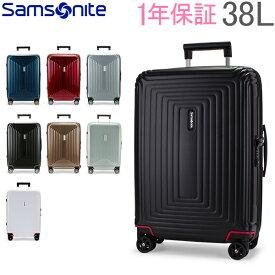 【5%還元】【あす楽】【1年保証】サムソナイト Samsonite スーツケース 38L 軽量 ネオパルス スピナー 55cm 機内持ち込み 65752 Neopulse SPINNER 55/20