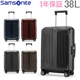 【5%還元】【あす楽】 サムソナイト Samsonite スーツケース 38L 軽量 ライトボックス スピナー 55cm 機内持ち込み 79297 Lite-Box SPINNER 55/20