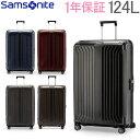 【あす楽】【1年保証】 サムソナイト Samsonite スーツケース 124L 軽量 ライトボックス スピナー 81cm 79301 Lite-Box SPINNER 81/30 キャリーバッグ【5%還元】