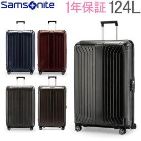 【5%還元】【あす楽】 サムソナイト Samsonite スーツケース 124L 軽量 ライトボックス スピナー 81cm 79301 Lite-Box SPINNER 81/30 キャリーバッグ