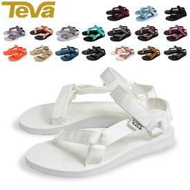 【あす楽】テバ TEVA サンダル レディース オリジナル ユニバーサル W ORIGINAL UNIVERSAL スポーツサンダル 1003987 FOOTWEAR 靴 かわいい【5%還元】