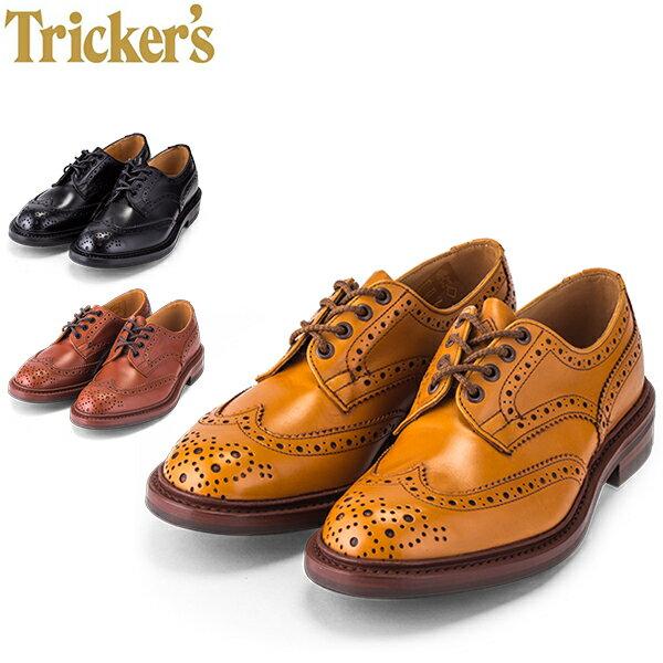 【GWもあす楽】 トリッカーズ Tricker's バートン ウィングチップ ダイナイトソール 5633 Bourton Dainite sole メンズ 靴 ブローグシューズ レザー 本革 母の日 母の日ギフト