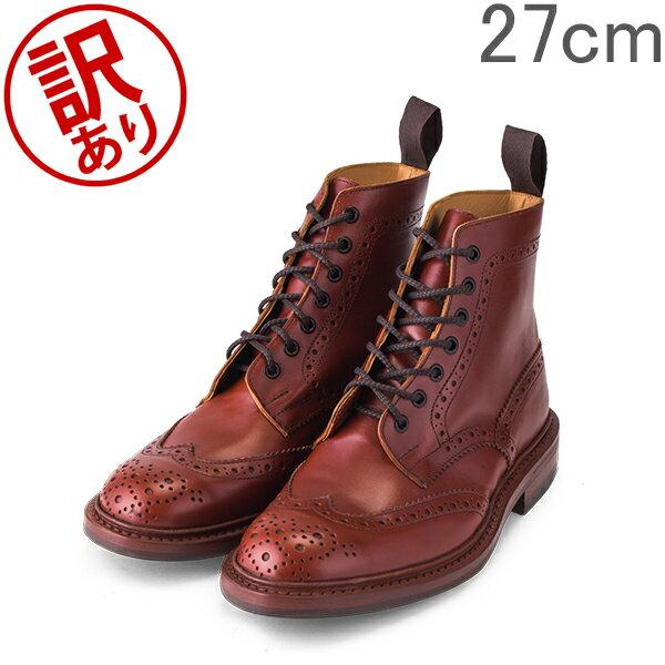 【GWもあす楽】 【訳あり】 トリッカーズ Tricker's カントリーブーツ ストウ モルトン ダイナイトソール ウィングチップ 5634 Stow Malton メンズ ブーツ ブローグシューズ レザー 本革