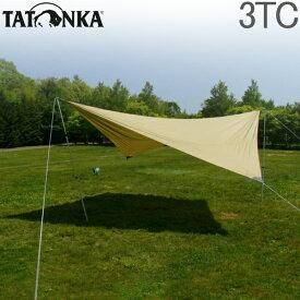 【あす楽】タトンカ Tatonka タープ Tarp 3 TC (400×400cm) ヘキサタープ ポリコットン製 防水 遮光 2462 コクーン Cocoon (208) キャンプ アウトドア バーベキュー【5%還元】