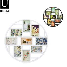 【5%還元】【あす楽】UMBRA アンブラ LUNA PHOTO DISPLAY ルナフォトディスプレイ インテリア写真立て フォトフレーム 壁掛け アートフレーム
