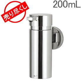 赤字売切り価格 ザック ZACK リキッドディスペンサー 壁付タイプ 200mL SCALA 40080 Lotion Dispenser Stainless 液体ソープ入れ 浴室収納 バスルーム