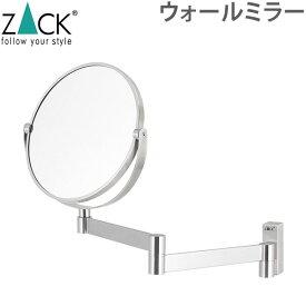 ザック ZACK ウォールミラー FRESCO 40109 Kosmetikspiegel Stainless 壁掛け 化粧 鏡 インテリア ステンレス あす楽