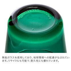 イッタラiittalaカルティオグラス2個セット210mLタンブラー641192KARTIOTUMBLER2SET北欧コップペア食器