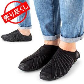 売り尽くし ビブラム Vibram トレーニングシューズ フロシキ シューズ レディース Furoshiki Shoes Womens ラッピングソール ビブラムソール 風呂敷 軽量 旅行 持ち運び あす楽
