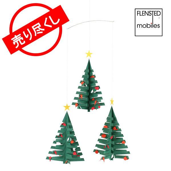 【最大13%OFFクーポン】【赤字売切り価格】 FLENSTED mobiles フレンステッド モビール Calendar Tree カレンダーツリー 北欧 インテリア 99a アウトレット