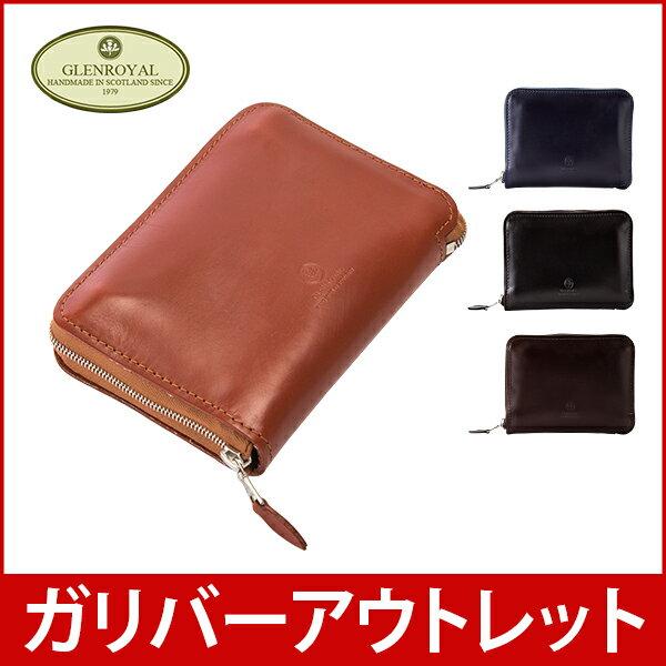 グレンロイヤル Glen Royal ラウンドファスナー財布 小銭入れ 03-4804 zip round purse メンズ レザー アウトレット