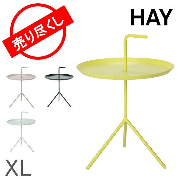 【最大5%クーポン】 赤字売切り価格 ヘイ Hay テーブル サイドテーブル XL インテリア コーヒーテーブル 北欧 Furniture DLM, Don't Leave Me design Thomas Brentzen