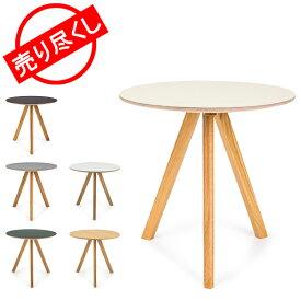 【お盆もあす楽】売り尽くし ヘイ Hay ラウンドテーブル 直径50cm コペンハーグ サイドテーブル CPH 20 Copenhague 木製 テーブル インテリア あす楽