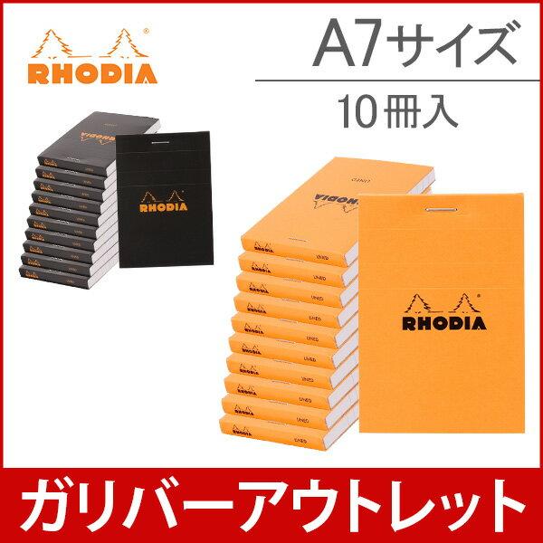 ロディア・ブロック ( ブロックロディア ) メモ帳 / ブロックメモ 【横罫 タイプ】 No.11 80枚 ( 10冊セット) A7 サイズ オレンジ / ブラック アウトレット