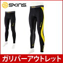 【赤字売切り価格】スキンズ Skins メンズ DNAmic ロングタイツ コンプレッション ディーエヌエーミック DA9905001 タイツ インナー スパッツ スポーツウェア アウトレット