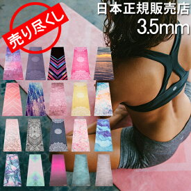 【エントリーで全品最大P5倍 2/28 23:59迄】売り尽くし ヨガデザインラボ Yoga Design Lab ヨガマット 3.5mm コンボマット THE COMBO MAT ホットヨガ ビクラムヨガ ヨガタオル 吸収性 おしゃれ あす楽