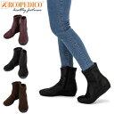 【5%還元】【あす楽】アルコペディコ arcopedico ショートブーツ l'ライン l8 レディース ブーツ 4171 boots l line …