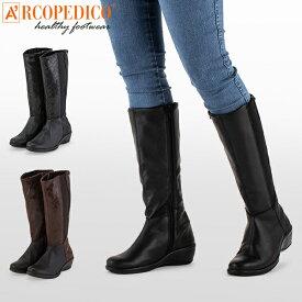 【あす楽】アルコペディコ arcopedico ロングブーツ sara サラ レディース ブーツ 4645 boots コンフォートブーツ 軽量 外反母趾予防【5%還元】