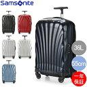【あす楽】【1年保証】サムソナイト Samsonite スーツケース 36L 軽量 コスモライト3.0 スピナー 55cm 73349 COSMOLIT…