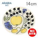 Arabia アラビア 北欧食器 【パラティッシ】 PARATIISI COLORED 64 1180 008945 6 ソーサー (皿) Saucer 14cm