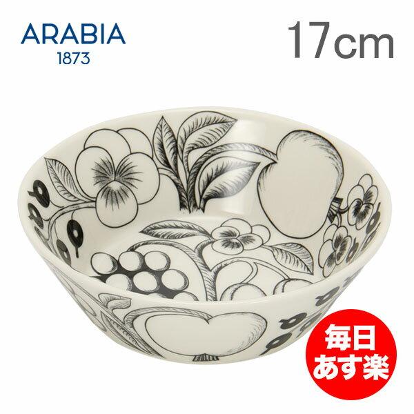 アラビア 皿 ブラック パラティッシ ブラパラ 17cm 170mm プレート ディープ 食器 調理器具 スープボウル フィンランド 北欧 柄 贈り物 64 1180006672-3 Arabia PARATIISI BLACK&WHITE Plate deep