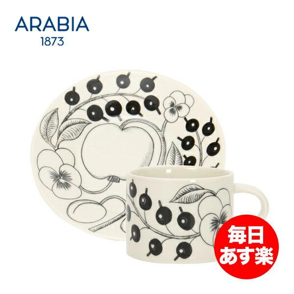 Arabia アラビア 北欧食器ブラックパラティッシ (ブラック パラティッシ ブラパラ) 64 1180 カップ&ソーサー (皿) セット 0.28L Cup & 16.5cm Saucer Set 新生活