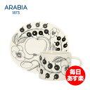 Arabia アラビア 北欧食器ブラックパラティッシ (ブラック パラティッシ ブラパラ) 64 1180 カップ&ソーサー (皿) セット 0.28L Cup...