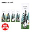ハックマン ムーミン スプーン 1pc 13cm カトラリー 北欧 フィンランド 1009281 HACKMAN MOOMIN