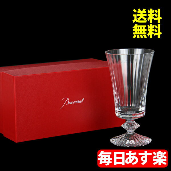 Baccarat (バカラ) ミルニュイ ゴブレット ワイングラス 2104720 MILLE NUITS GLASS 1 クリア 新生活
