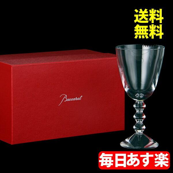 Baccarat (バカラ) ベガ ゴブレットグラス 320cc 1365102 VEGA GLASS 2 クリア 新生活