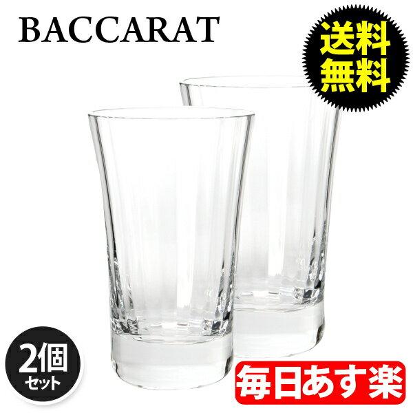 Baccarat (バカラ) ミルニュイ タンブラー (2個セット) MILLE NUITS GLASS TUMBLER 2105761