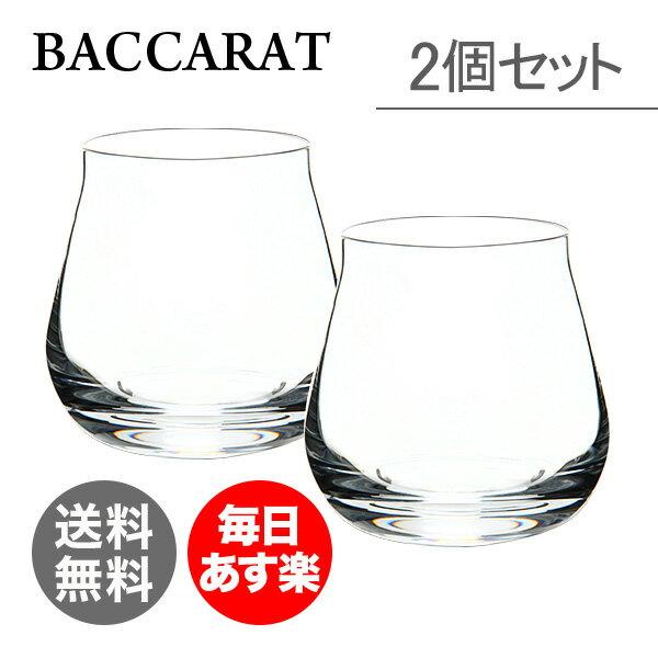 バカラ シャトーバカラ タンブラー 2個セット グラス ガラス 洋食器 クリア 2809869 Baccarat CHATEAU BACCARAT L Tumbler & High Ball Tumbler 新生活