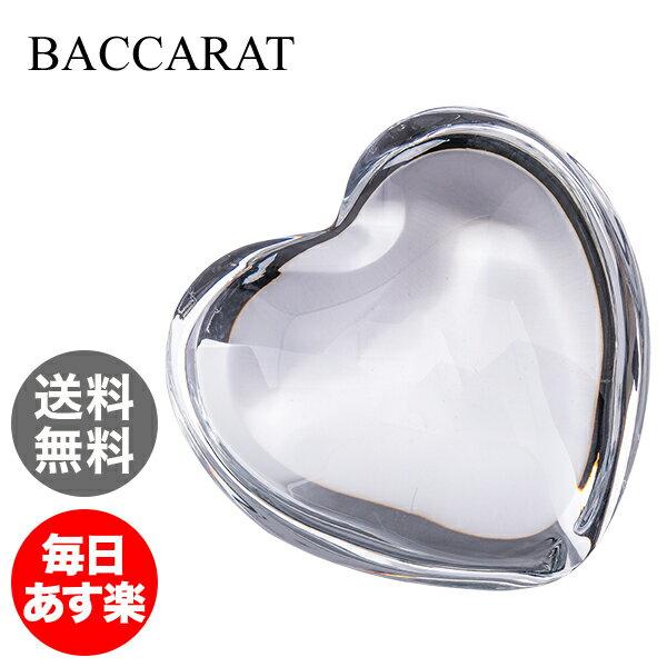 【最大5%クーポン】バカラ Baccarat ペーパーウェイト ハート 文鎮 クリア 1761531 Coeur Heart clear クリスタル 新生活