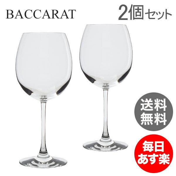 バカラ Baccarat ワイングラス 2脚セット デギュスタシオン グランドボルドー 750mL ペアセット 2610926 Degustation Grand Bordeaux x2 新生活