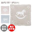 BarefootDreams ベアフットドリームス Cozychic Scalloped Receiving Blanket コージーシック スカラップ ブラン...